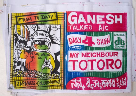 インド版『となりのトトロ』のポスター
