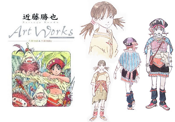 近藤さんによる『玉繭物語』のキャラクター設定イラスト集。 いまプレミア...  ジブリのせかい【