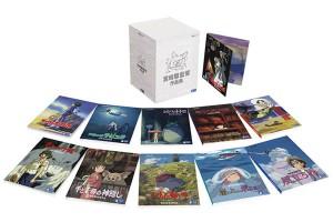 Blu-ray・DVD-BOX『宮崎駿監督作品集』