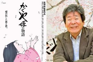 高畑勲『かぐや姫の物語』