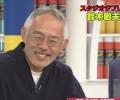 鈴木敏夫が「あさイチ」で語った今後のジブリ