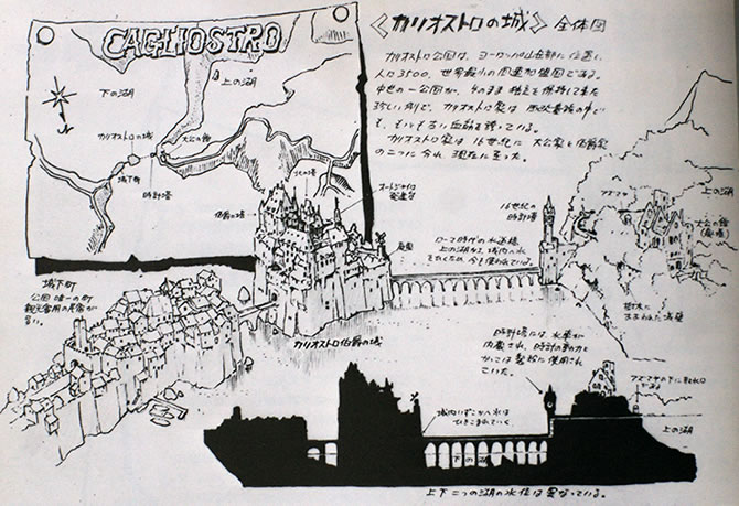 ルパン三世カリオストロの城