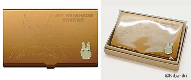 メタルカードケース『となりのトトロ』小トトロ