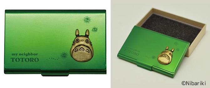 メタルカードケース『となりのトトロ』