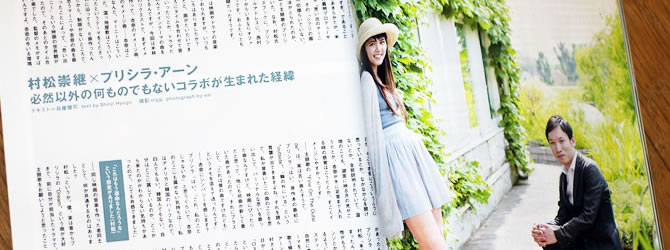 「CUT」2014年8月号
