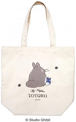 『となりのトトロ』縦型刺繍帆布トートバッグ 振り向きトトロ