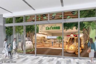 どんぐり共和国 名古屋 タカシマヤ ゲートタワーモール店