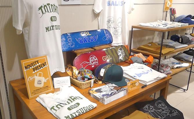 「どんぐり共和国」渋谷・東急東横