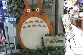 「どんぐり共和国」渋谷・東急東横店