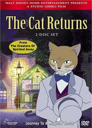英語版 猫の恩返し
