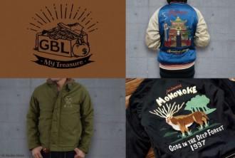 スタジオジブリのアメカジブランド「GBL」