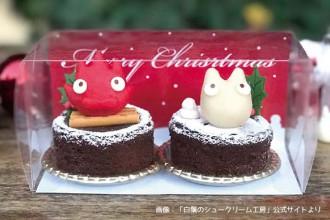 ジブリ クリスマスケーキ カルシファー&トトロ
