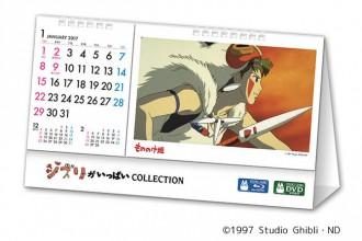 ジブリがいっぱいCOLLECTIONオリジナル卓上カレンダー