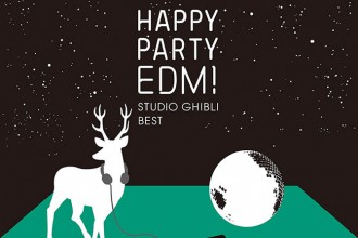 HAPPY PARTY EDM!~STUDIO GHIBLI BEST~