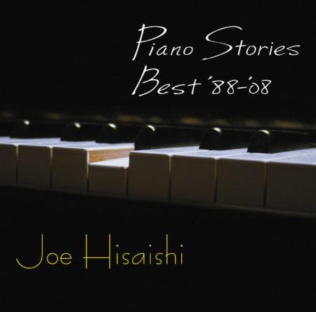 久石譲「Piano Stories Best'88 –'08」
