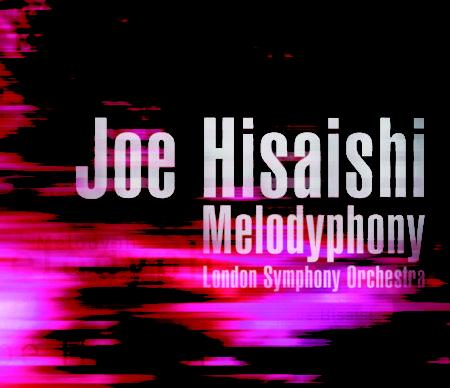 久石譲「Melodyphony~Best of Joe Hisaishi~」