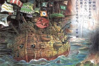 堀田善衞―世界の水平線を見つめて