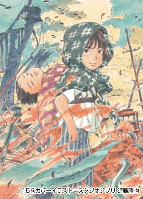 角川まんが学習シリーズ 日本の歴史