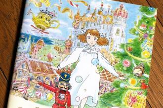 クルミわり人形とネズミの王さま展