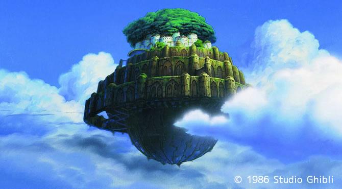 天空の城ラピュタ