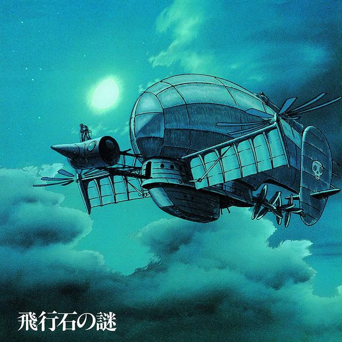 天空の城ラピュタ サウンドトラック 飛行石の謎