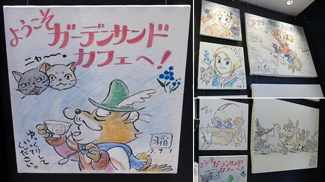 『メアリと魔女の花』ガーデンサンドカフェ 東京スカイツリー・ソラマチ