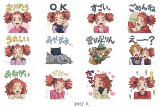 『メアリと魔女の花』LINEスタンプ