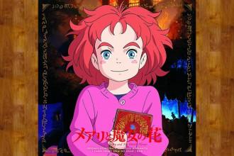 メアリと魔女の花 サウンドトラック