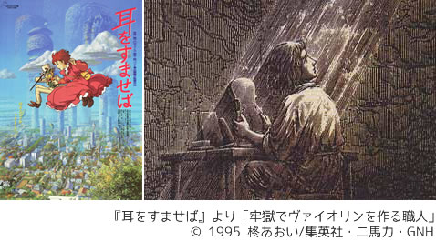宮崎敬介の画像 p1_20