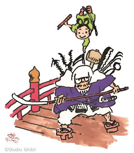 『絵本牛若丸』七代目・尾上丑之助 初舞台の祝幕