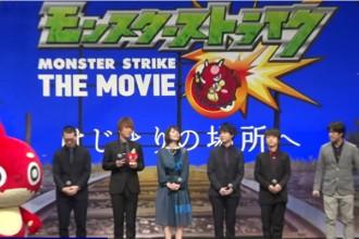 モンスターストライク THE MOVIE はじまりの場所へ