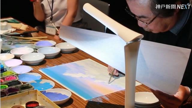 山本二三 背景美術デモンストレーション