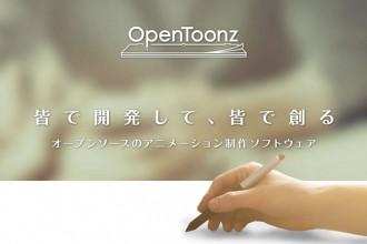 open toonz