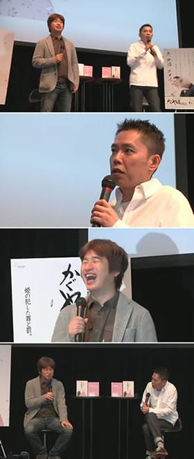 太田光×川上量生 太田: 意外と人が少ないね。今日は、みんな流行語大賞のほうに行っちゃって...