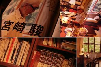 宮崎駿 著作以外の本