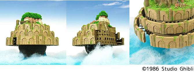 天空の城ラピュタ ラピュタ城 ノンスケール ペーパークラフト