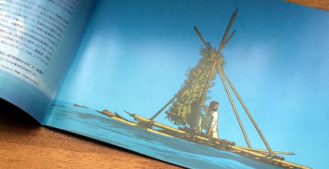 レッドタートルある島の物語