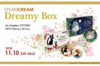 スチームクリーム「Dreamy Box カラータイル