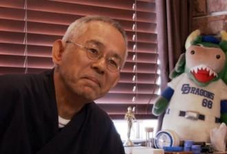 鈴木敏夫の画像 p1_23