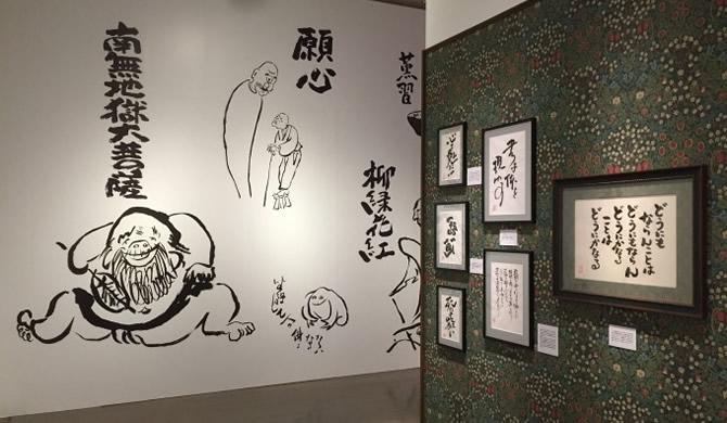 鈴木敏夫とジブリ展
