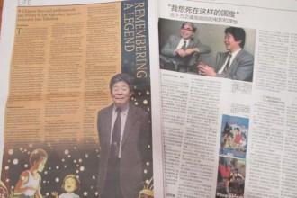 高畑勲 中国メディア