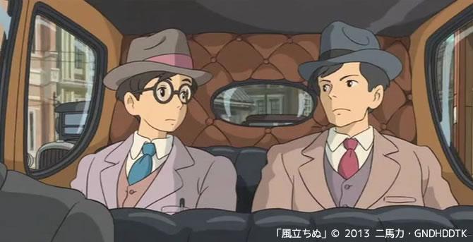『風立ちぬ』堀越二郎と本条季郎