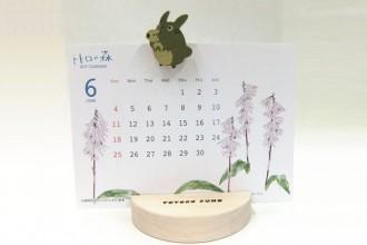 2017年版トトロの森卓上カレンダー