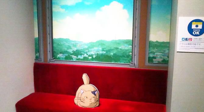 ジブリ旅 近藤喜文展