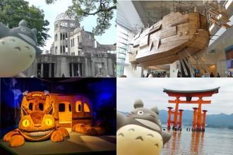 ジブリ旅 広島