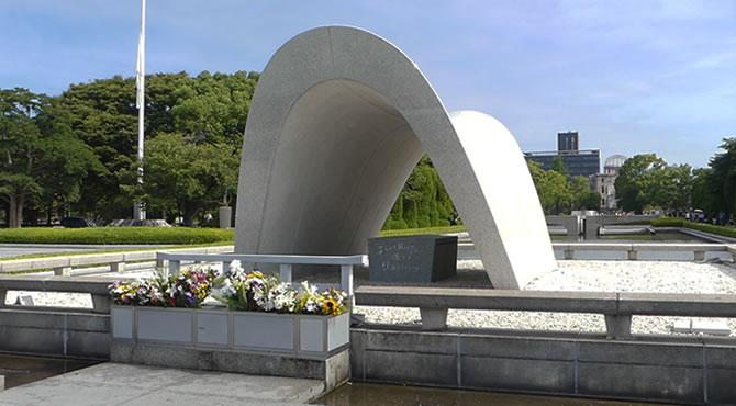 ジブリ旅 平和記念公園