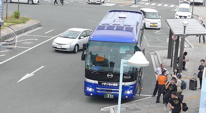 ジブリ旅 代行バス