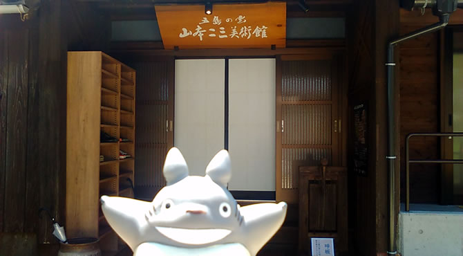 ジブリ旅 山本二三美術館
