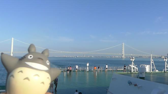 ジブリ旅 明石海峡大橋 フェリー