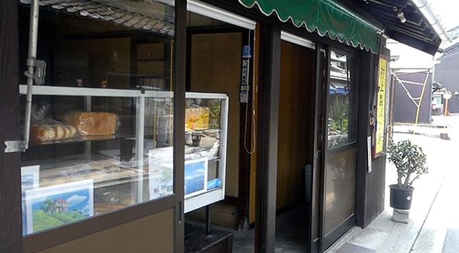 ジブリ旅 鞆の浦 村上製パン所